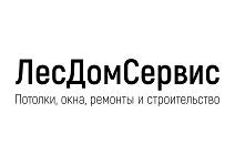 ЛесДомСервис