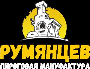 Пироговая мануфактура «Румянцев»