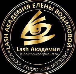 Lash Академия Елены Водиловой