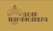 Дом парфюмера