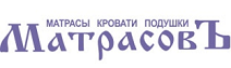 МатрасовЪ