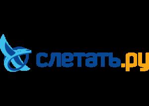 Туристическое агентство Слетать.ру